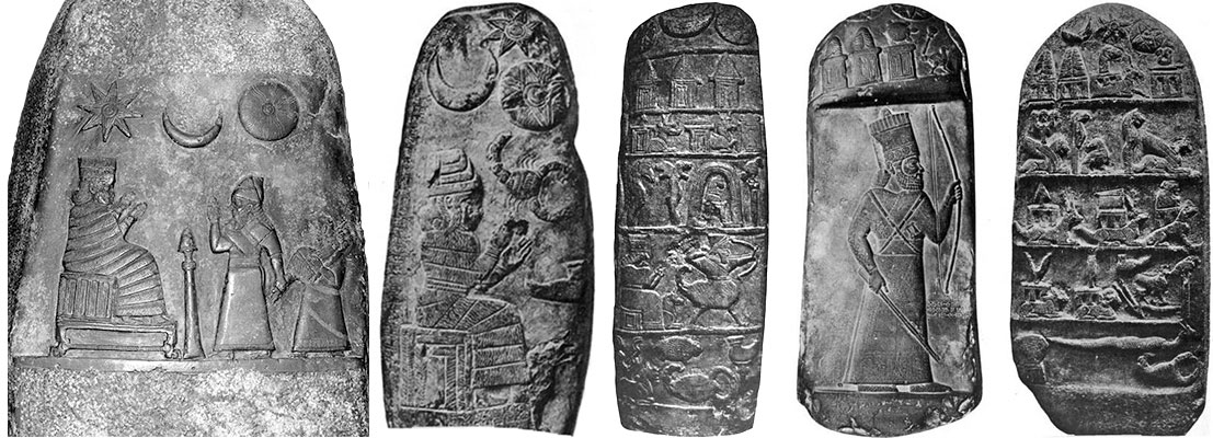 Image showing star of Ishtar on a stele and border stones.