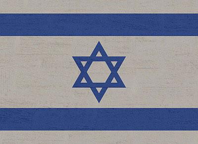 Image showing the Israeli flag.