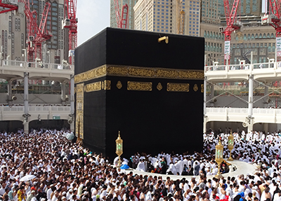 Image showing the Kaaba