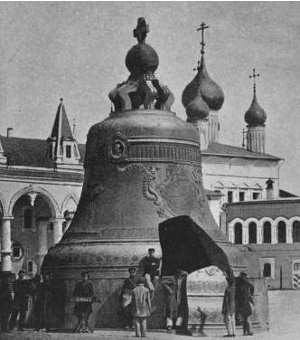 Image showing the Tsar bell