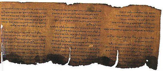 Image of the Psalms scroll, one of the Dead Sea scrolls.